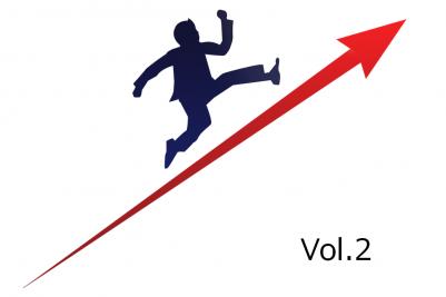 チャレンジを成功させる方法~その2 | 攻める!士業 サポートブログ